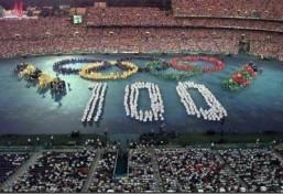 Olympics: US will bid for 2024 Olympics
