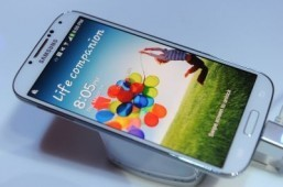 Samsung Galaxy S5 to have iris scanner and QHD display: report