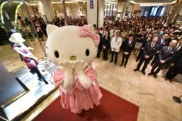 Hello Kitty celebrates 40th birthday