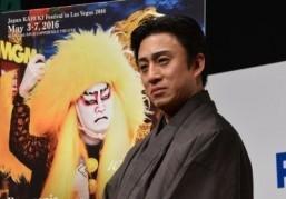 Japanese kabuki set to perform in glitzy Las Vegas