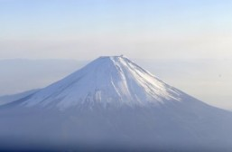 Japan's Mt Fuji, Niger's Agadez among new UNESCO sites