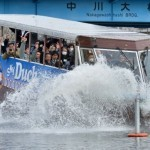 Amphibious tourist buses put into service in Tokyo