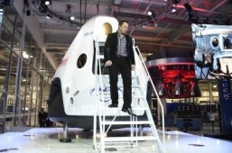 Captains of industry explore space's new frontiers