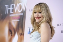 Rachel McAdams could join 'True Detective'