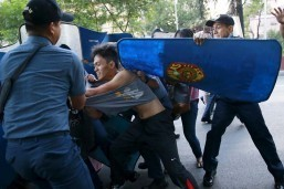 Progressive solons seek SC protection from police, military