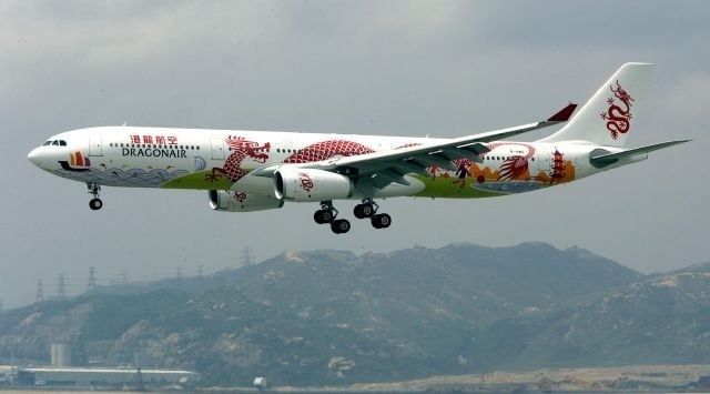 Dragonair aiming to spread its wings