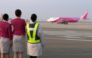 Budget flight options making access to Asia even easier