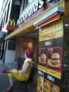 Fast-food giant tests in-car ordering
