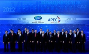 APEC welcomes PHL to host APEC Summit in 2015