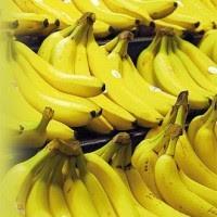 U.S. commissaries to buy PHL bananas