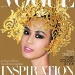 Vogue to open Asian café, bar and clubs