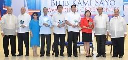 SSS cites five malls for public service