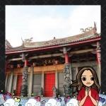 Taiwan launches tourism campaign in LA