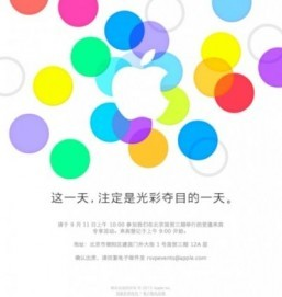 Apple to host exclusive China-only press conference