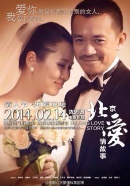 Shanghai surprise for lovers desperately seeking film tickets