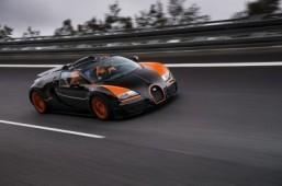 Bugatti releases teaser for new model, #imaginEBugatti