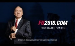 'House of Cards' season 4 date announced