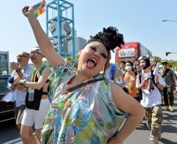 Gay parade held in Japan amid calls for same-sex marriage