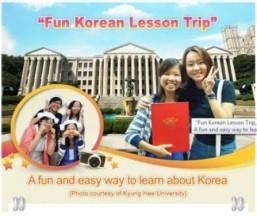 Great way to Experience Korea: Koreastay