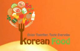 2013 Korean Food Fair in Los Angeles
