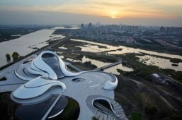 Harbin Opera House, aerial view from the east ©Hufton+Crow