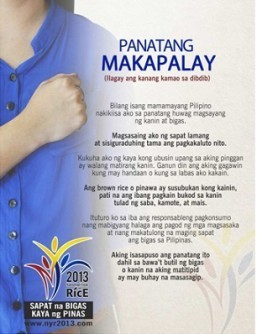 SUPPORT THE NATIONAL YEAR OF THE RICE 2013 CAMPAIGN