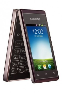 Samsung presents the Hennessy, a double-screened clamshell smartphone