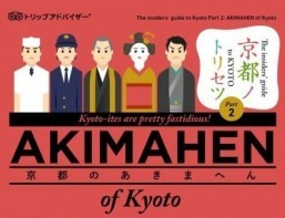 Japanese etiquette taught to tourists
