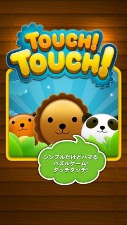 Top iPhone apps: 'Deer Hunter 2014' 'LINE Touch Touch'
